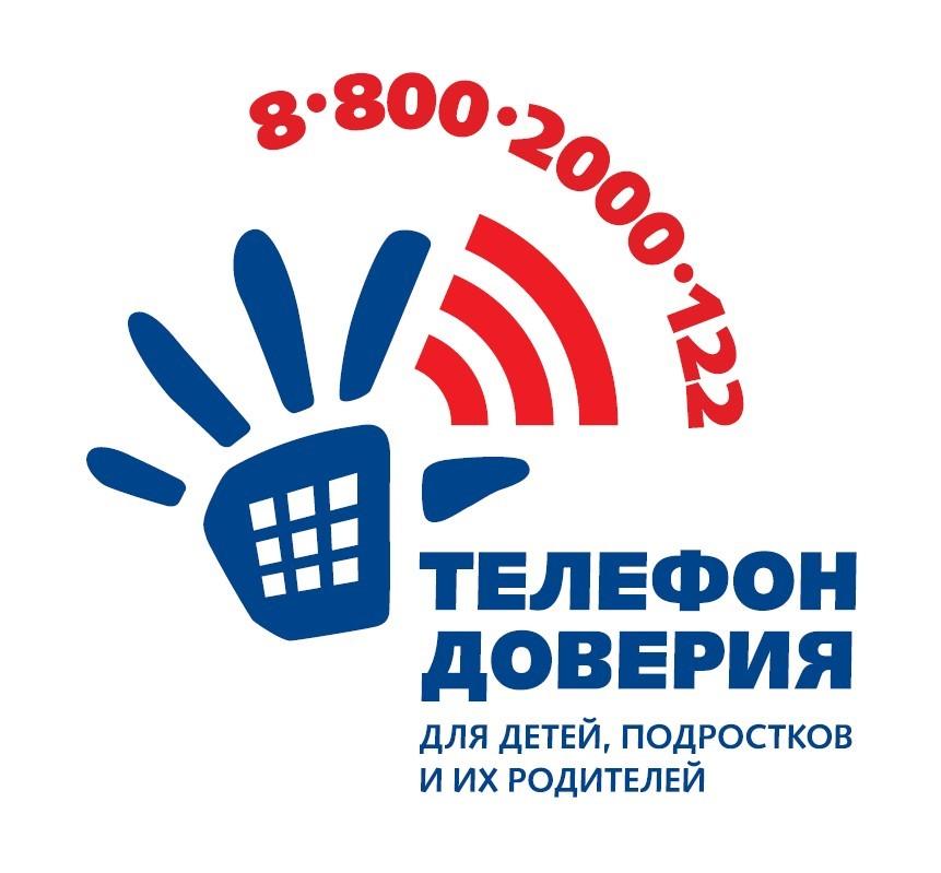 http://ya-roditel.ru/upload/files/telefon_doveriya.jpg